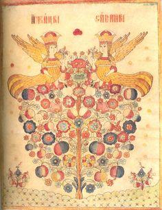 Birds of Paradise Mythical Birds, Mythical Creatures, Tarot, Russian Folk Art, Legends And Myths, Medieval Art, Illuminated Manuscript, Mythology, Book Art