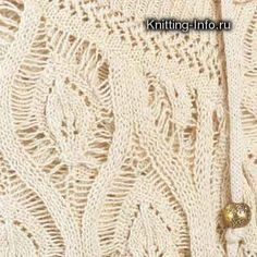 Lovely drop stitch lace pattern. Site is in Russian, but includes a chart.