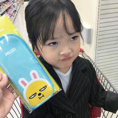 Children Korean Cute Ideas For 2019 Cute Baby Meme, Cute Baby Videos, Cute Baby Girl, Baby Boy, Cute Asian Babies, Korean Babies, Asian Kids, Cute Babies, Korean Baby Names