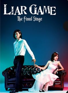 Akiyama Shinichi x Kanzaki Nao Liar Game, Japanese Drama, Drama Movies, Live Action, Anime Art, Tv Shows, Korean, Chinese, Entertainment