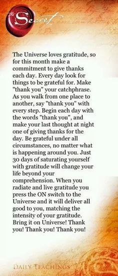 The Secret of Gratitude