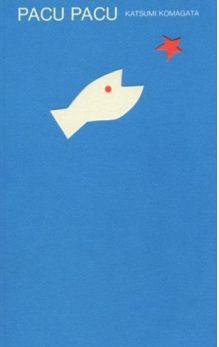 Pacu Pacu di Katsumi Komagata, art director e artista considerato l'erede di Bruno Munari. Ogni suo libro è un'opera d'arte.