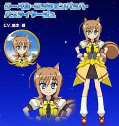 Dog Days Anime, Anime Art, Boys, Fictional Characters, Baby Boys, Senior Boys, Fantasy Characters, Sons, Guys