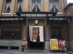 度々行きたい旅。: 京都観光:膳處漢(ぜぜかん)ぽっちりは、北京料理のお店です!