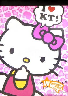 pink Hello Kitty Memo Pad from Japan kawaii  cute notebook with big pink Hello Kitty cat and stickers from Japan