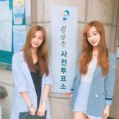 [UPDATE FACEBOOK] Hwang Woolim and Lee Hayoung @followplayback @coridel_entertainment ~~~~~~~~~~~TAG~~~~~~~~ #cute #effect #filter #snow #kpop #korean #korea #selca #laos #selfie #selca #sephora #kawaii #naver #asian #asia #kpoper #chinese #seoul #bts #exo #style #mode #photography #photographer #mvp #sevenoclock #astro #monstax #vlive #exid http://tipsrazzi.com/ipost/1508901059781946477/?code=BTwsYT1g2xt