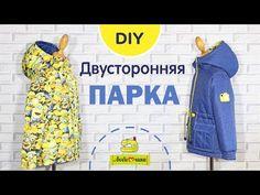 Baby Clothes Sizes, Pattern Fashion, Size Clothing, Pajama Pants, Stitch, Sewing, Kids, Youtube, Sewing Patterns