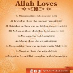 Allah loves..