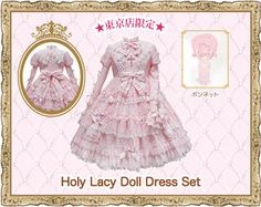 Holy Lacy Doll Dress Set by Angelic Pretty Harajuku Mode, Harajuku Fashion, Kawaii Fashion, Lolita Fashion, Lolita Mode, Angelic Pretty, Cosplay, Japanese Girl, My Wardrobe
