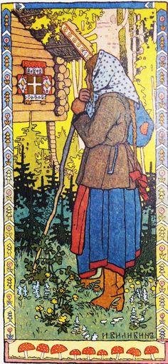 Русские народные сказки в иллюстрациях И. Билибина. ПЁРЫШКО ФИНИСТА ЯСНА-СОКОЛА
