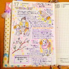しゃがんでイヌの腰を揉む中年女… 不審者として通報されないように気をつけます。   #ほぼ日手帳 #hobonichi #planner  #diary #journal #いぬにっき #イヌにち
