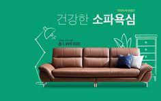 자코모 브랜드위크(3/23~3/29) Ads Creative, Creative Posters, Creative Advertising, Web Design, Web Banner Design, Digital Banner, Email Marketing Design, Catalog Design, Graphic Design Templates
