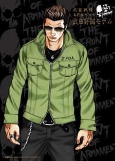 Takeda Kousei Crows Zero, Gangsters, Stray Dog, Anime, Bikers, Manga Art, Crowns, Manhwa, Warriors