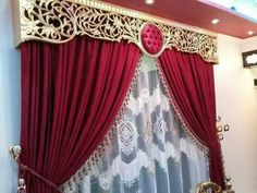 Curtain Pelmet, Curtains And Draperies, Drapery, Classic Curtains, Elegant Curtains, Curtain Styles, Curtain Designs, Silver Shower Curtain, Rideaux Design