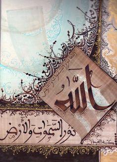 Allah göğün ve yerin nurudur Arabic Calligraphy Art, Arabic Art, Learn Calligraphy, Calligraphy Alphabet, Islamic Art Pattern, Pattern Art, Arabesque, Islamic Paintings, Islamic Wall Art