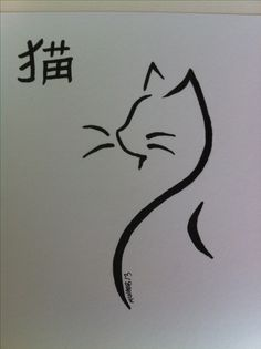 Copic Japanese Cat drawing. The words mean Cat. Cal illustration. Cat tattoo