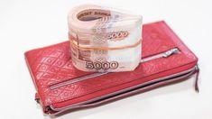 Если сильно не хватает денег на 100% поможет этот заговор. Этот заговор поможет привлечь конкретную сумму, которой вам не хватает для какого-то важног...