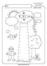 co s detickami - Kolekcia používateľky yohagolo April Preschool, Kindergarten Learning, Kindergarten Writing, Learning To Write, Baby Learning, Line Tracing Worksheets, Preschool Worksheets, Preschool Activities, Autumn Activities For Kids