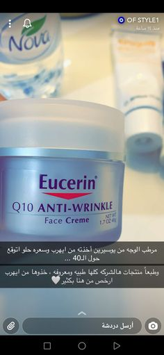 Pin By Sana Azhary On Make Up Hair In 2020 Face Creme Eucerin Creme