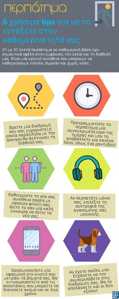 Stay Fit, Healthy Living, Chart, School, Infographics, Fitness, Tips, Food, Keep Fit