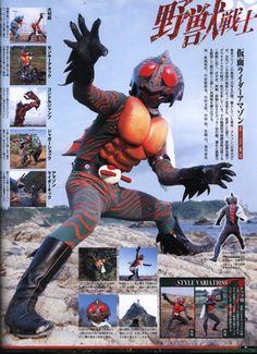 Kamen Rider Amazon Japanese Superheroes, Legion Of Superheroes, Kamen Rider Series, Another World, Pose Reference, Mars, Ranger, Nostalgia, Poses