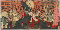 An Account of Ancient Matters: A Shinto Creation Story Amaterasu, Kyushu, Izu, Kyoto, Folklore Japonais, Sun Worship, History Encyclopedia, Thunder And Lightning, Les Religions