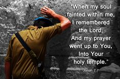 Jonah ~ When my soul fainted within me, I remembered the Lord and my prayer went up to You, into Your holy temple. Prayer Verses, My Prayer, Bible Verses Quotes, Bible Scriptures, Prayers That Avail Much, Life Verses, The Great I Am, Favorite Bible Verses, Jesus Is Lord