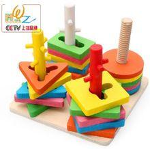 madeira jogo de brinquedo de montessori 4 conjuntos columm pilar cor correspondente forma blocos de madeira(China (Mainland))