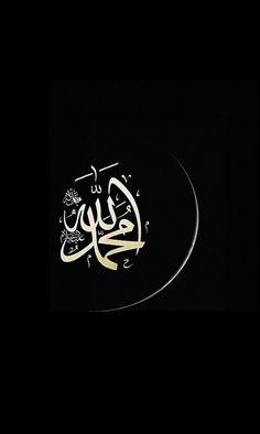 Muhammad Wallpaper Hd : muhammad, wallpaper, Images, Allah,, Muhammad
