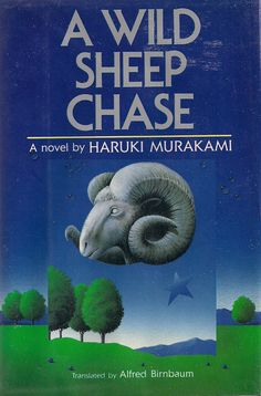 Bifuka in Hokkaido bears a striking resemblance to the fictional town of Junitaki in Murakami's A Wild Sheep Chase. It's now a place of pilgrimage for fans.