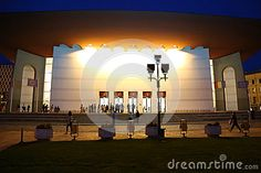 Photo about National Theatre Ion Luca Caragiale in Bucharest night, Romania - alley. Image of flags, bucharest, entrance - 78133620 National Theatre, Bucharest, Marina Bay Sands, Romania, Flags, Entrance, Editorial, Scene, Architecture