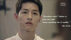 Descendants of the Sun. Korean Drama Series, Korean Drama Quotes, Desendents Of The Sun, Descendants Of The Sun Wallpaper, Song Joong Ki Birthday, Song Joon Ki, Sun Song, Drama Fever, Sun Quotes