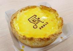 中からレアチーズがあふれ出す!行列の店、渋谷「PABLO(パブロ)」のチーズタルト