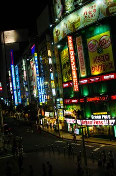 visit Tokyo, Japan. Been a dream of mine since i was a little one