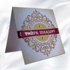 Пригласительный на свадьбу Золотой узор Пригласительный на свадьбу в золотых тонах
