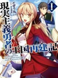 Romance Order By Rating Page 1 Novels Directory Novel Cool