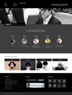 2013 차홍아르더 Website