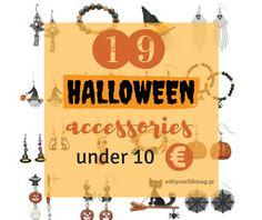 19 αξεσουάρ για το Halloween κάτω από 10 ευρώ http://ift.tt/2dipwuT  #edityourlifemag