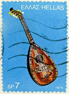Music Stamps. Greece