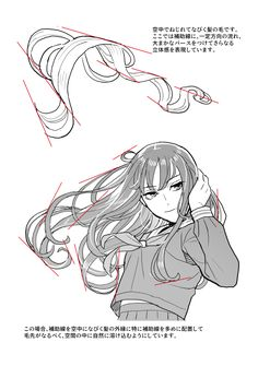 Drawing Hair Tutorial, Manga Drawing Tutorials, Drawing Techniques, Art Tutorials, Body Reference Drawing, Hair Reference, Art Reference Poses, Anime Drawings Sketches, Art Drawings