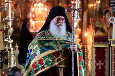 The man of sorrows - Photo journal from the name day of the Abbot Ephraim - part The Liturgy - The Ascetic Experience John Chrysostom, Name Day, Orthodox Christianity, The Monks, Spiritual Gifts, Photo Journal, Kirchen, Photo S, Religion