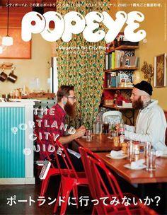 Portland popeye