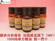 $20.00 (Buy here: https://alitems.com/g/1e8d114494ebda23ff8b16525dc3e8/?i=5&ulp=https%3A%2F%2Fwww.aliexpress.com%2Fitem%2FPure-essential-oil-single-for-grapetfruit-oil-orderliness-10ml-slimming-weight-loss%2F32690953024.html ) Pure essential oil single for grapetfruit oil orderliness 10ml slimming weight loss for just $20.00