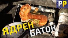 """Battlefield Bad Company 2: """"Ядрен батон"""" [Прохождение кампании] #2"""