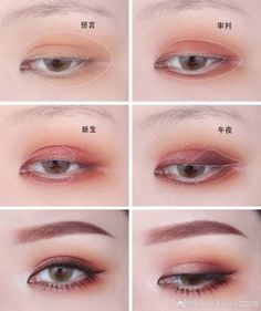 Korean style subtle makeup tutorial Peach pinks and shimmers eye makeup look - Makeup Tips Summer Prom Eye Makeup, Shimmer Eye Makeup, Asian Eye Makeup, Subtle Makeup, Makeup Eyeshadow, Peach Makeup, Hair Makeup, Asian Makeup How To, Asian Eyeshadow