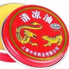 【まとめ】海外でも人気の中国の薬 - NAVER まとめ