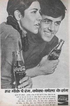 India's vintage adsAnd we thouhgt the previous generation was uncool? I think we need to reconsider. The other way of looking at it is that cocacola has been melting out bones for quite some time! Vintage Advertising Posters, Old Advertisements, Vintage Posters, Vintage India, Vintage Ads, Vintage Prints, Coca Cola Ad, Pepsi, India Poster