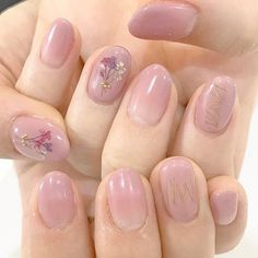 51 Ideas For Fails Art Printemps Tuto Cute Nails, Pretty Nails, Hair And Nails, My Nails, Korean Nails, Kawaii Nails, Flower Nails, Beautiful Nail Art, Nail Manicure