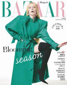 V Magazine, Fashion Magazine Cover, Fashion Cover, Fashion 2020, Daily Fashion, Fashion Models, Fashion Outfits, Street Fashion, Magazine Covers