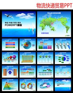 PPT video titlesPPT blue background picture shocking video material background picture #PowerPoint##PPT# http://weili.ooopic.com/weili_12594058.html